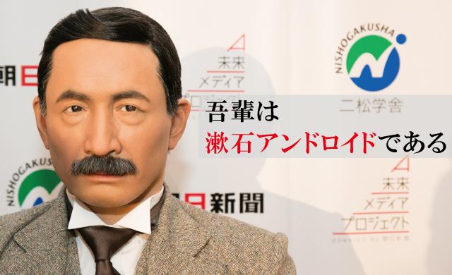 camp_souseki01_main