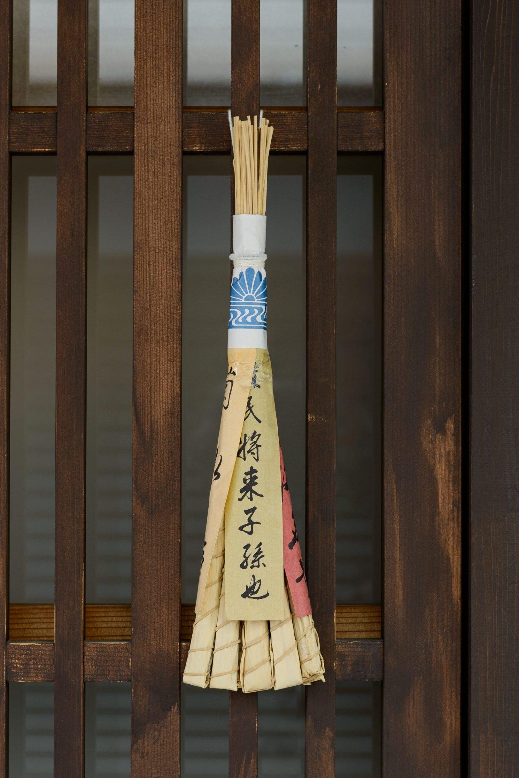 京都の家の軒先によくかかっている粽